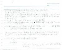 20091222_2.jpg