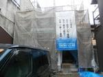 滋賀県大津市Y.Y様邸の工事現場