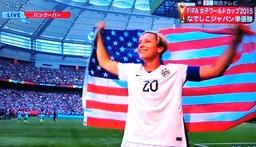 女子サッカーのワールドカップのカナダ大会でアメリカが優勝