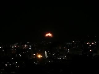 京都の五山の送り火の大文字