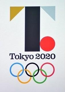 東京五輪エンブレム原案