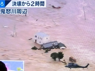 鬼怒川の決壊の現場のへーベルハウスの家