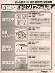 seven_kizi.jpg